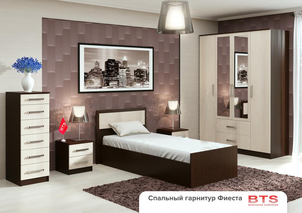 Спальный гарнитур Фиеста 3.jpg